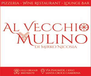 vecchio mulino